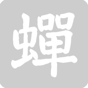 semi-logo-mono20
